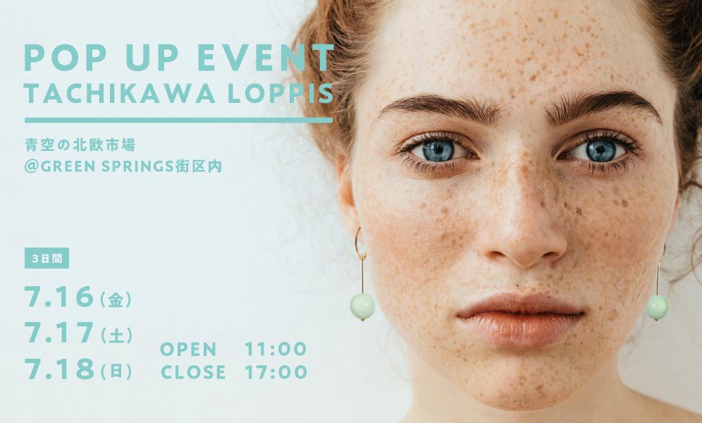 青空の北欧市場@TACHIKAWA LOPPIS